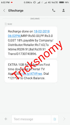 Airtel-Victory-Offer-Tricksnomy