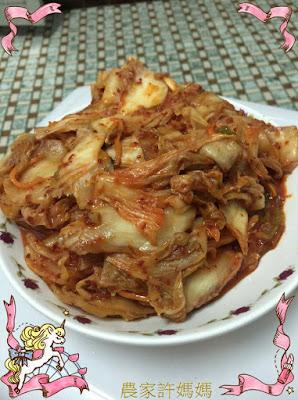 濃稠夠味韓式泡菜