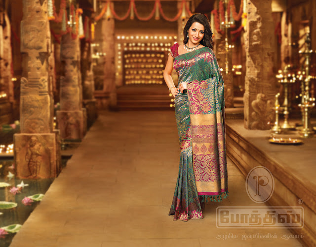 Information on Wedding Sarees Online, Wedding Saree Collection new models sarees Saree, Sarees, Hot Saree, Indian Saree, Saree Blouse, Actress Saree, Designer Sarees, Silk Sarees, Saree Photos, Saree Pics, Wedding Sarees, Designer Saree, Saree Girls, Saree How To, Saree Removing, Saree Shops, Sarees Online, Silk Saree, Wearing Saree, Bollywood Saree, India Saree, Saree Designs, Saree Video, Saree Women, Sarees India, Wear Saree, Bollywood Sarees, Bridal Sarees, Desi Saree, How To Wear Saree, Saree Exposure, Saree Gallery, Saree Online, Saree Pictures, Wedding Saree, Red Saree, Saree Changing, Saree Clothing, Saree Design, Saree Sari, Saree Shop, Saree South, Black Saree, Bridal Saree, Half Saree, Saree Blouses, Fashion Saree, Saree Com, Saree Images, Blue Saree, Chennai Saree, Cotton Sarees, Embroidery Saree, Embroidery Sarees, How To Wear A Saree, Latest Saree, Saree Blouse Designs, Saree Collection, Saree Drop, Saree Pic, Saree Shopping, Saree Stories, Indian Wedding Sarees, New Saree, Saree In India, Saree Models, Saree Picture, Saree Slip, Youtube Saree, Blouse Design Saree, Buy Saree, Cotton Saree, Georgette Sarees, Green Saree, Saree Blouse Patterns, Saree Fuck, Saree Store, Saree Wallpapers, Saree World, Www Saree, Bangalore Saree, Fancy Sarees, Saree Dress, Saree Mumbai, Saree Striping, Www Saree Com, Beautiful Saree, Embroidered Saree, Online Saree Shopping, Saree House, Yellow Saree, Chiffon Saree, Georgette Saree, Saree Model, Saree Palace, Sleeveless Saree, Traditional Saree, Woman In Saree, Butterfly Saree, Erotic Saree, Exclusive Sarees, Kanchipuram Saree, Party Saree, Saree Blog, Saree Salwar, Best Saree, Man In Saree, Sarees Wholesale, How To Tie A Saree, Saree 2008, Saree Dresses, Net Saree, Orange Saree, Printed Saree, Nalli Saree, Pakistani Saree, Saree Usa, Modern Saree, Party Wear Saree, Purple Saree, Saree For Sale, Saree Website, Saree Websites, Seasons Sarees, Ebay Saree, Expensive Saree, Saree In Usa, Saree Material, Saree World Com, Brasso Saree, Kids Saree, Saree Dreams, Saree Function, Saree Trends, Set Saree, Silver Saree, Buy A Saree, Google Saree, Om Saree, Saree Colors, Saree Place, Tissue Saree, Linda Saree, Saree Kayne, Half Saree Function, Lazer Saree, Saree On Sale, Om Saree Palace, One Minute Saree