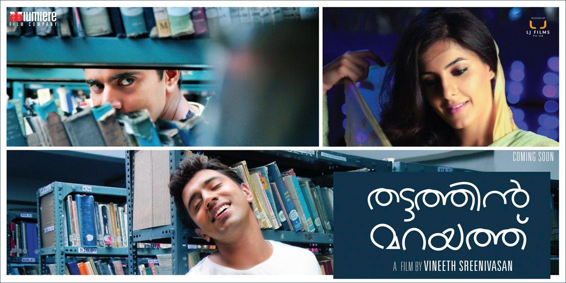 Malayalam movies 2012 thattathin marayathu : Hp series