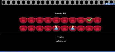 http://www.thaicreate.com/php/forum/101843.html