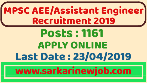 MPSC Recruitment 2019 | AEE/Assistant Engineer | 1161 Posts | Last Date: 23 April 2019