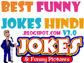 Best Funny Jokes Hindi - Latest Hindi English Dirty Jokes Blog