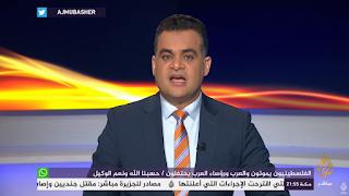 #مباشر_مع محمد محسوب وزير الشؤون القانونية في حكومة هشام قنديل