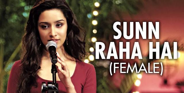 Sun Raha Hai Guitar TABS Ankit Tiwari Shreya Ghoshal | Aashiqui 2