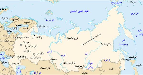خريطة روسيا Russia Map مجلة رحالة