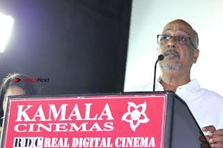 Panjumittai Tamil Movie Audio & Trailer Launch  0033.jpg