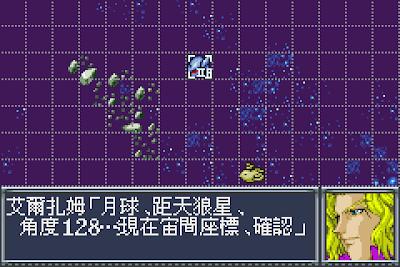 【GBA】超級機器人大戰OG繁簡中文版+金手指+攻略,Super Robot Wars OG!