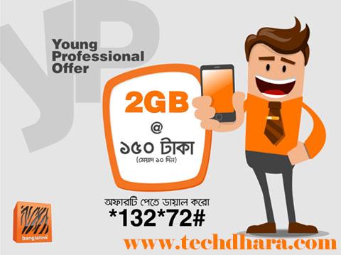 Banglalink 2GB internet data at Taka 150