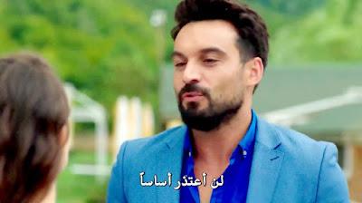 مسلسل العريس الرائع, مسلسلات تركية, مشاهدة مسلسلات تركية,