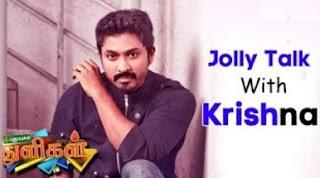 Jolly Talk with Actor Kreshna   Puthuyugam Thuligal 22-03-2017 Puthuyugam Tv