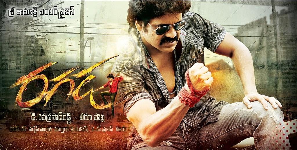 Ragada (2010) South Indian Hindi Dubbed Movie Online.