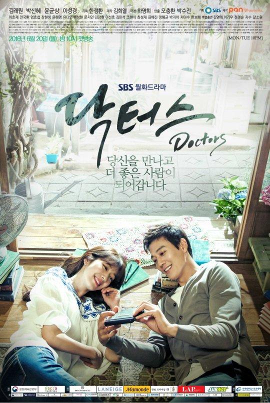 Doctors Ep 18 Eng Sub : doctors, Drama, Korea, Doctor, Subtitle, Indonesia, Rasanya
