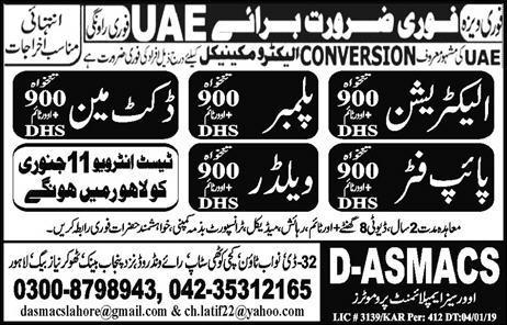 Jobs vacancies In D Asmacs Overseas Employment Promoters 09 January 2019