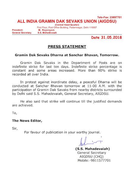 GDS Indefinite Strike