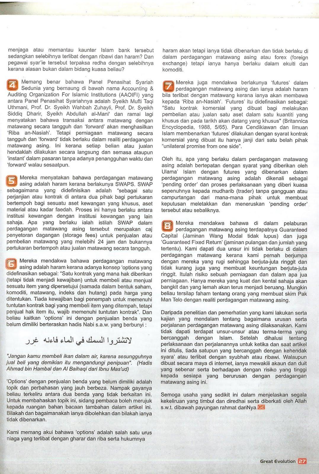 Hukum forex 2014