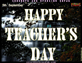 happy teachers day hd wallpapers