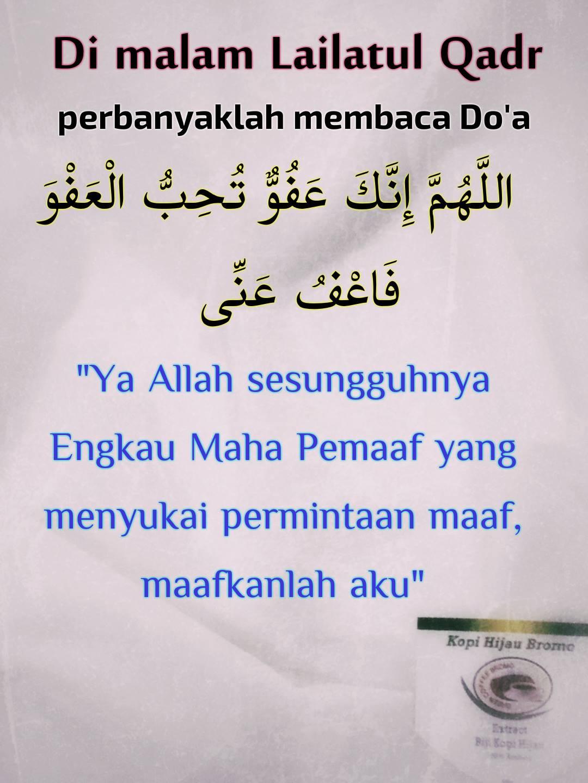 Allahumma Innaka Afuwwun Karim : allahumma, innaka, afuwwun, karim, Lailatul, Qadar, Allahumma, Innaka, Afuwwun, Celoteh, Bijak