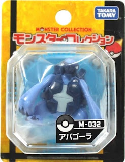 Carracosta figure Takara Tomy Monster Collection M series
