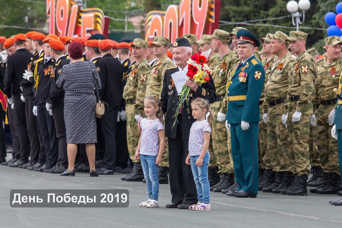 День Победы в Саранске 2019