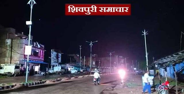 नगर परिषद खनियांधाना में शाम होते ही पसर जाता है अंधेरा,जिम्मेदारों को नहीं फिक्र | khaniyadhana News