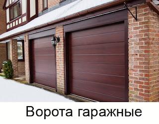 http://www.centrtut.ru/2018/08/blog-post_78.html