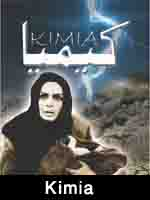 http://www.shiavideoshd.com/2016/04/kimia-islamic-movie-in-urdu-full.html