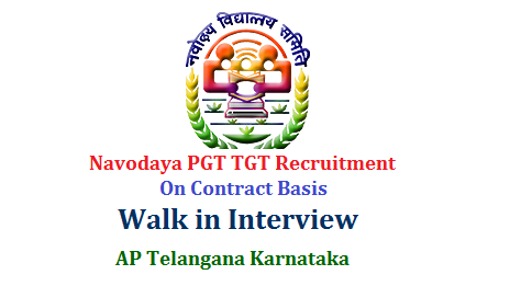navodaya-pgt-tgt-art-craft-music-teachers-librarians-recruitment-contract-basis-interview