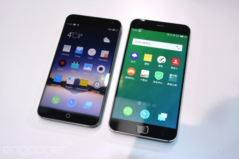 InfoSailor: Rumor says Meizu Pro 6 will have 6GB RAM