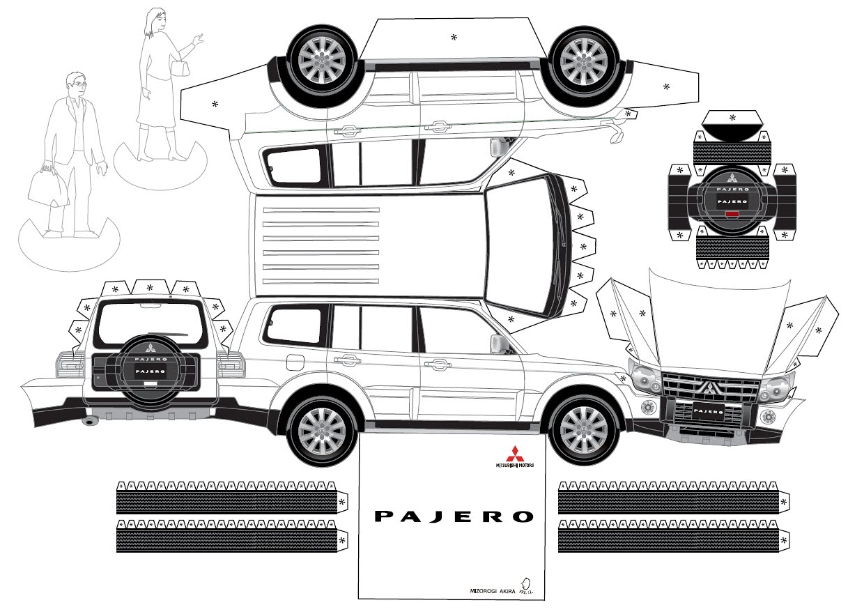 Mustang Paper Car Template