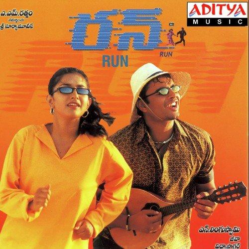 run 2003 telugu movie naa songs free download naa