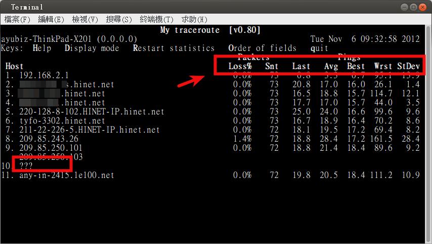 MTR - Linux 的tracert 工具