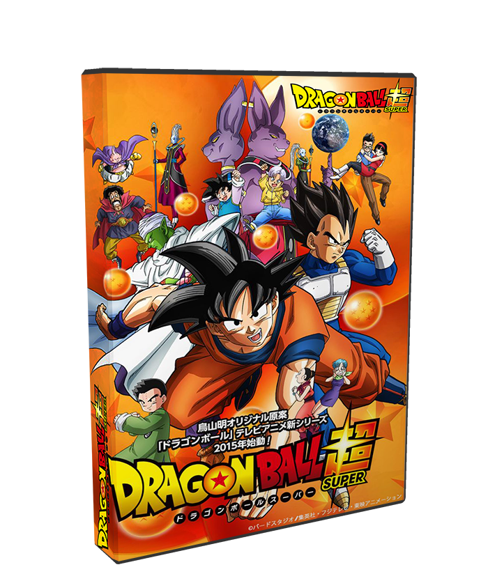 Dragon Ball Super capitulo 64 poster box cover