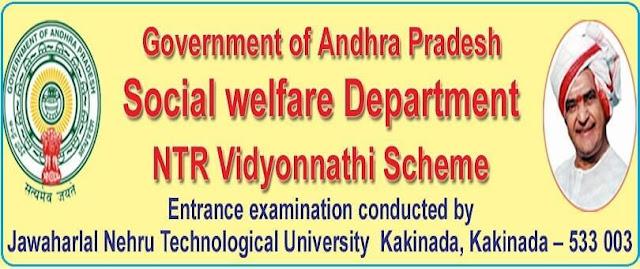 NTR VIdyonnathi Scheme,Civil Services Exams Professional Guidelines,SC Students