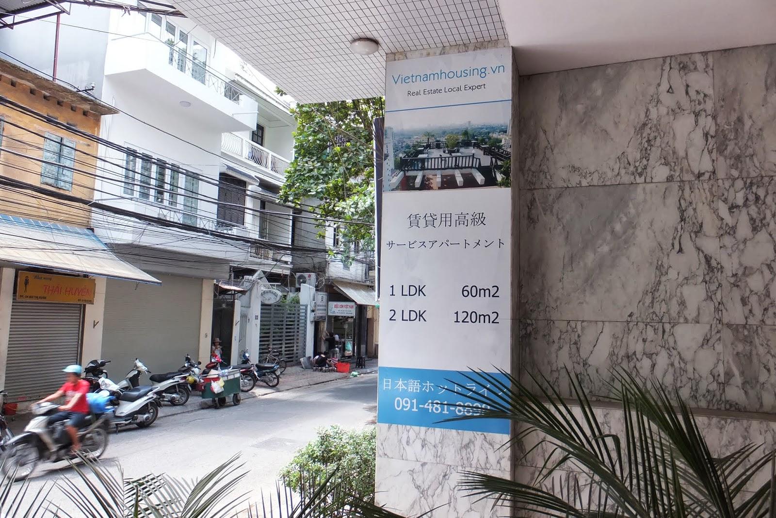 service-apartment サービスアパート