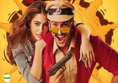 Simmba 2018 Review Poster