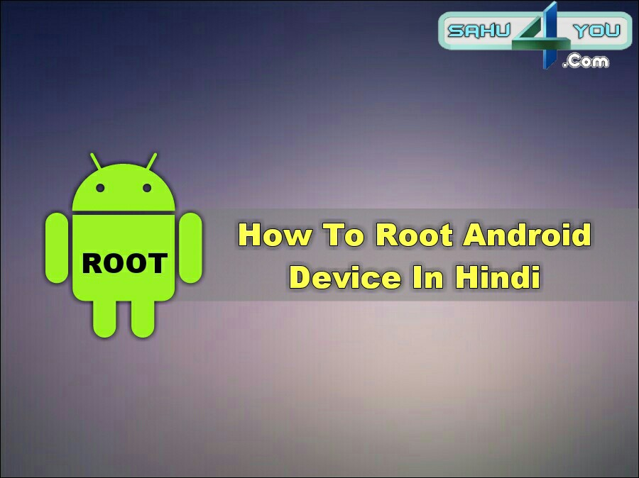 Root, How to