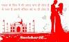Pyar ke vichar - Love Quotes, Pyar Suvichar