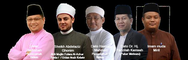 Panel Pelayaran Islamik Pertama di Dunia