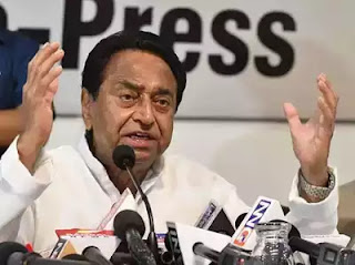 bjp-losing-in-mp-kamalnath