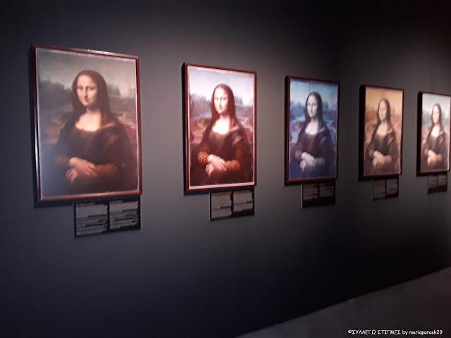 Μόνα Λίζα Leonardo Da Vinci by ΣΥΛΛΕΓΩ ΣΤΙΓΜΕΣ