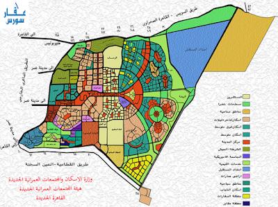 بالارقام معلومات عن مدينة القاهرة الجديدة