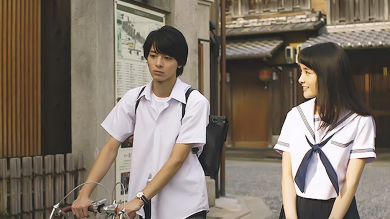 Lights of Kyoto (Gyakkô no Koro) Movie Subtitle Indonesia