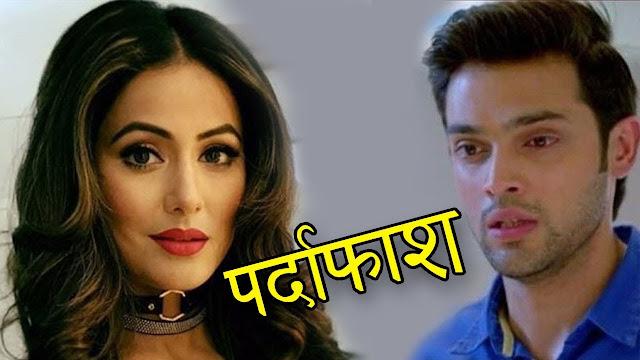EXPOSED: New Chapter begin as Anurag & Basus kick out Komolika in Kasauti Zindagi Ki 2