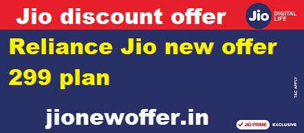 Jio discount offer recharge Reliance Jio new offer 299 plan, 3 months and unlimited data | Jio discount offer