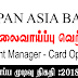Vacancy In Pan Asia Bank