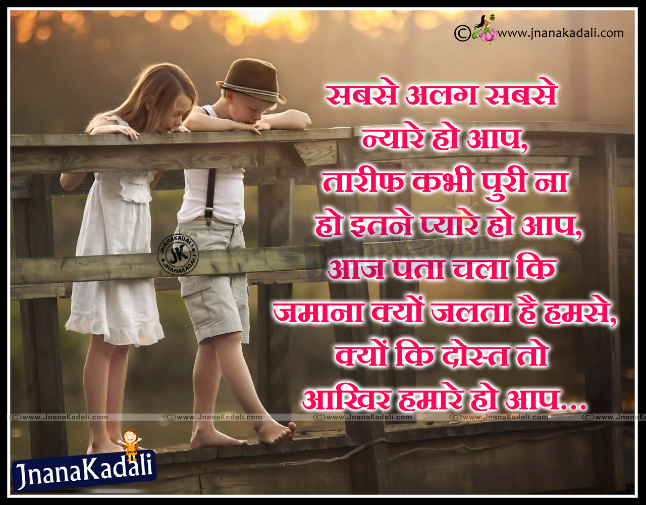 Friends Quotes Best Friends Quotes In Hindi With Images