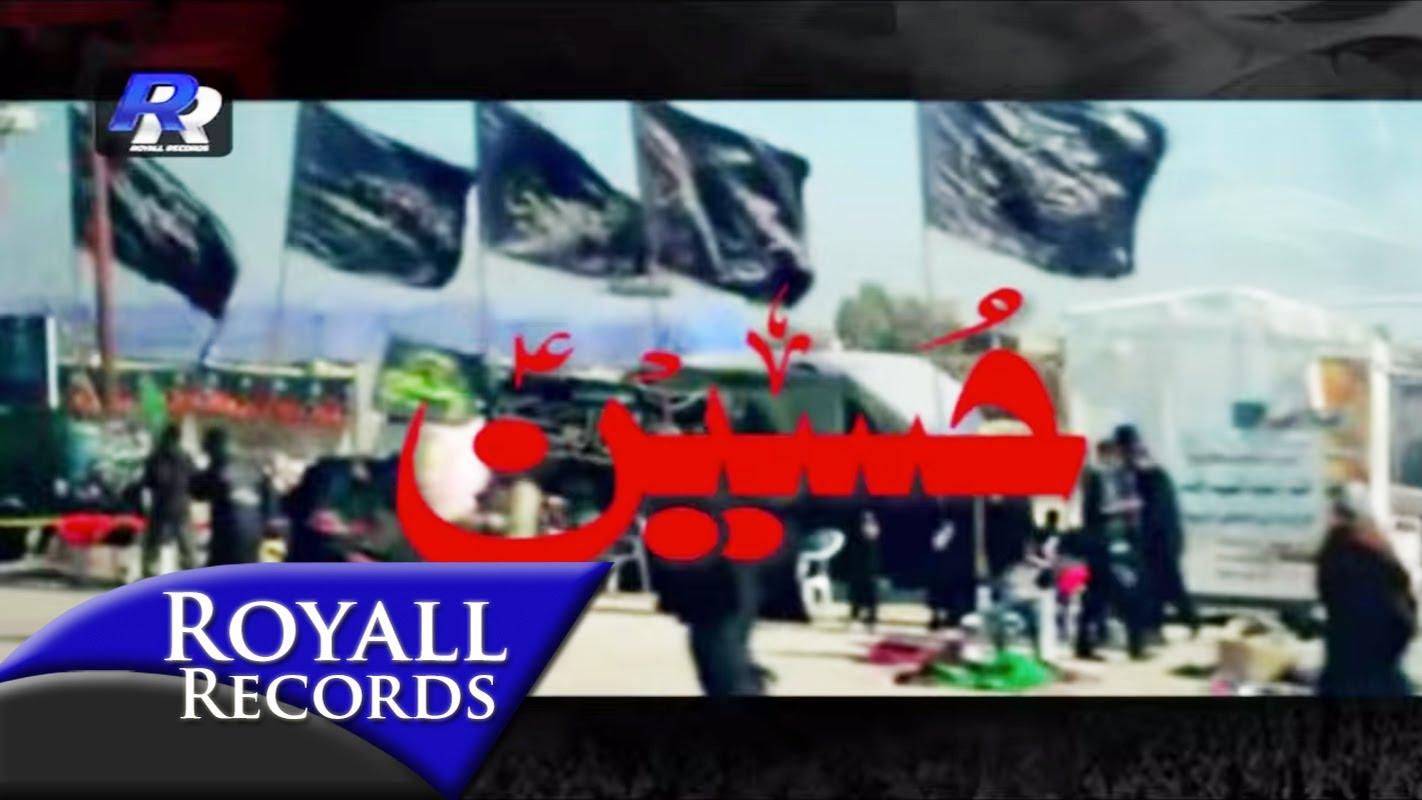 Abad Wallah Ya Zahra - Nadeem Sarwar | Shazam