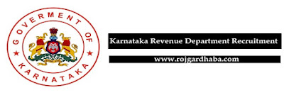 Karnataka Revenue Department Recruitment