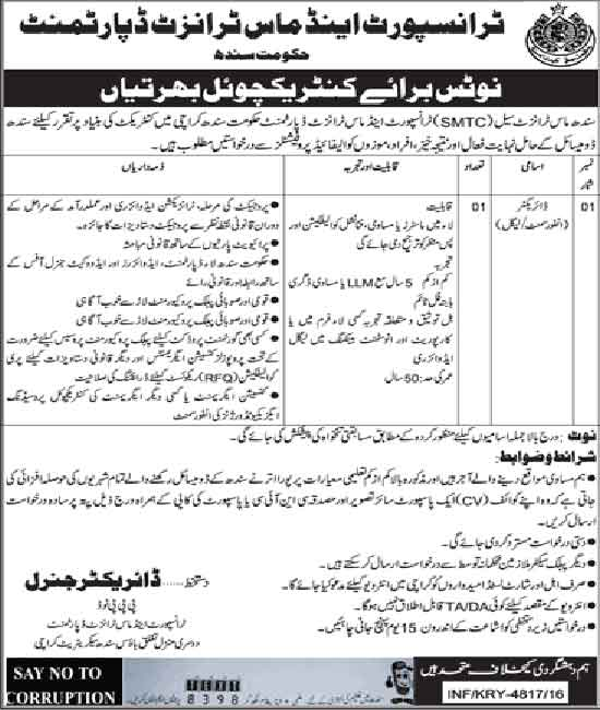 Sindh Transport and Mass Transit Department Jobs